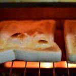悪魔トーストの悪魔って???食パン、チーズ、砂糖で作れて簡単うまい!!!
