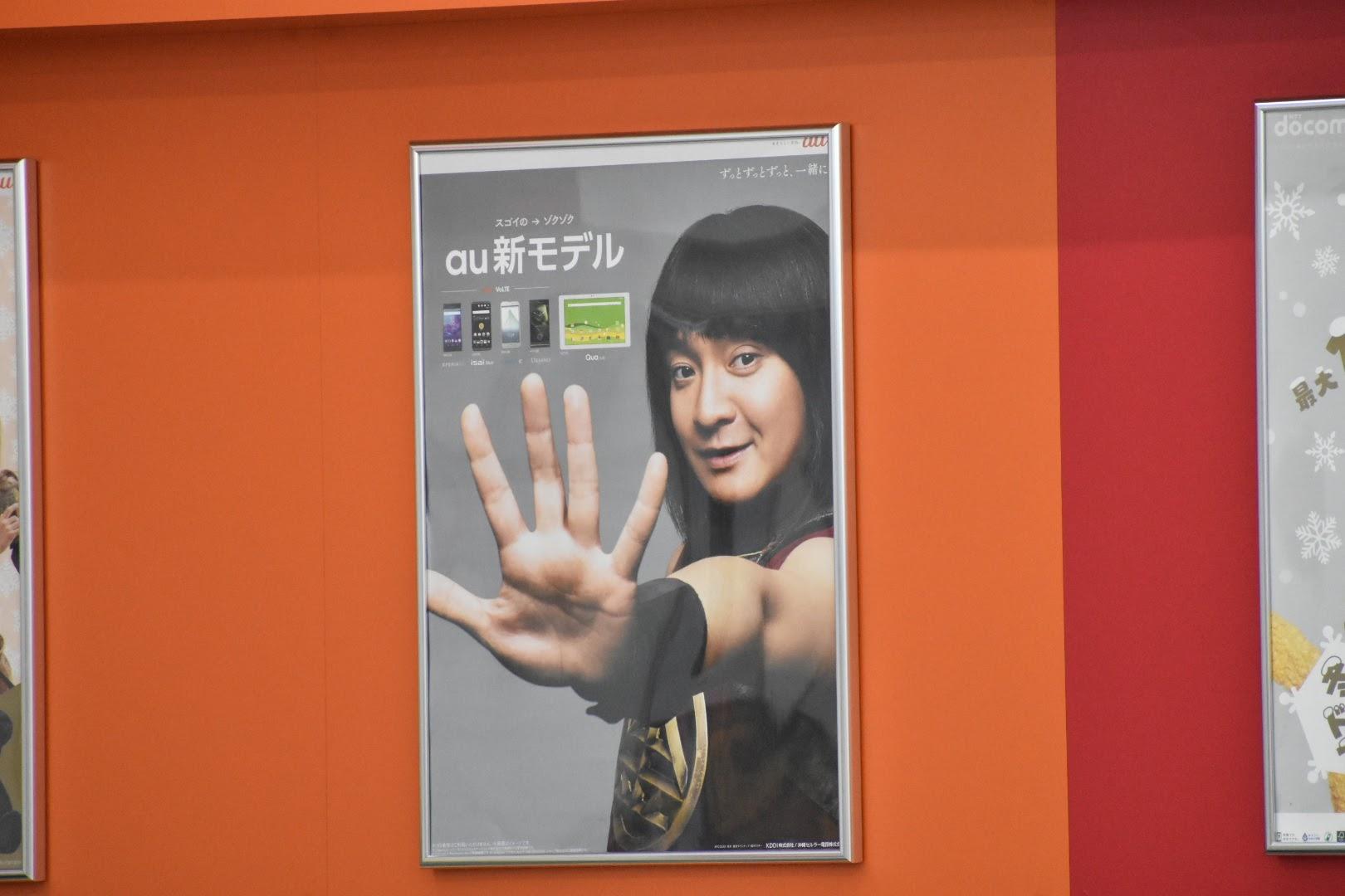 D5600で撮影したポスター