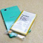 【写真で分かる】Xperia Z3 Compact のバッテーリ交換方法。自己責任でお願いします