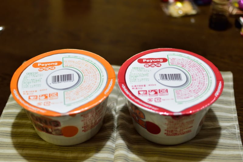 peyongヌードル 味噌味 醤油味