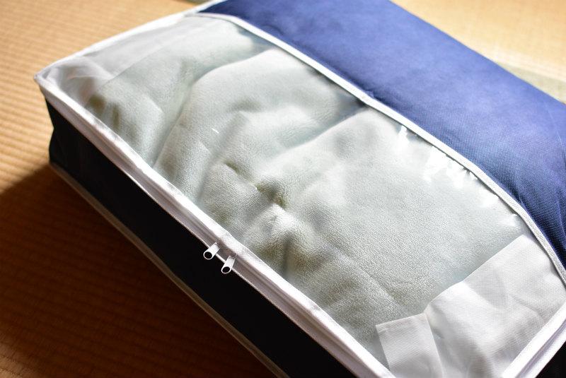ストレージスタイル 羽毛布団 収納ケース 羽毛布団を薄く収納するケース 紺 かさばる布団をスッキリ収納
