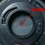 デジタル一眼カメラの『絞り』と『ボケ』と『シャッター速度』の関係性。絞りを弄れば写真が変わる?