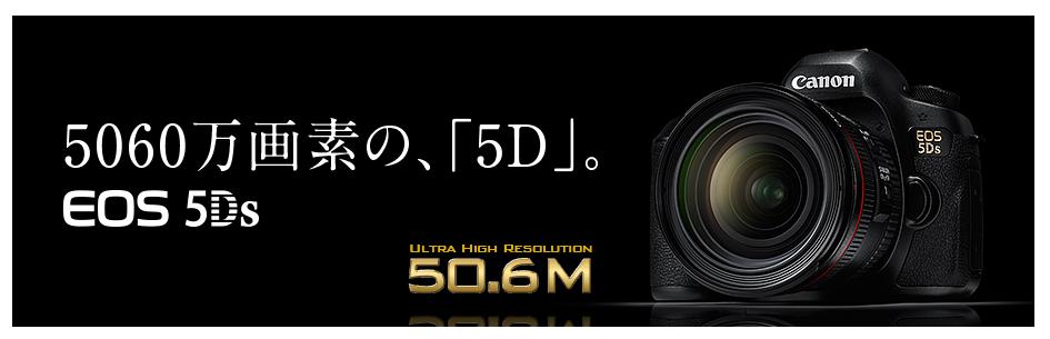 高級カメラと低級カメラの違い