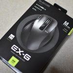 『ELECOM ワイヤレスマウス M-XGM20DLBK』8ボタンにキー割り当てはマジ便利です