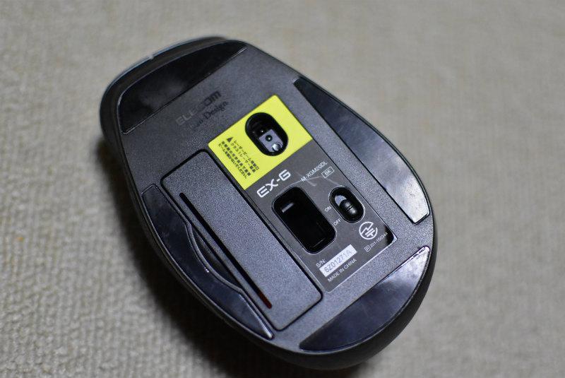 エレコム ワイヤレスマウス 無線 2.4GHz レーザー 8ボタン チルトホイール Mサイズ ブラック M-XGM20DLBK