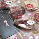 桜屋の馬刺しで舌鼓。熊本バンザイ!!!ふるさと納税のお返しが幸せすぎる