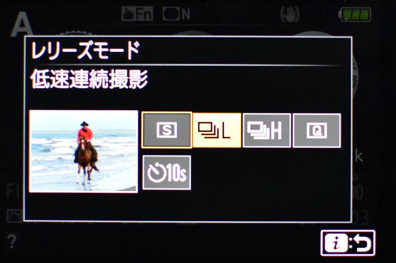 D5600 連写撮影設定