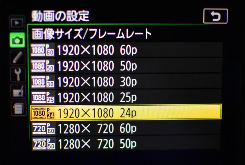 D5600 タイムラプス動画撮影、設定方法