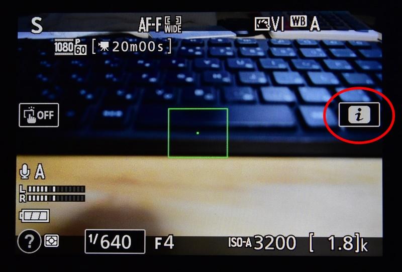 D5600の動画撮影方法 設定