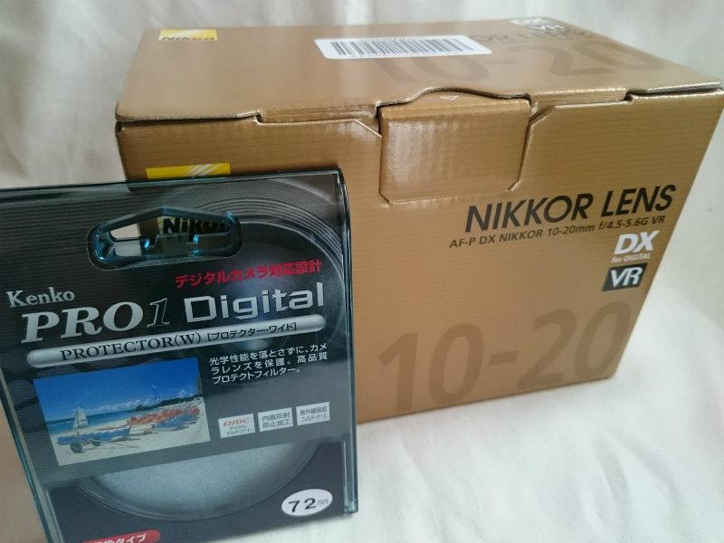 『AF-P DX NIKKOR 10-20mm f/4.5-5.6G VR』