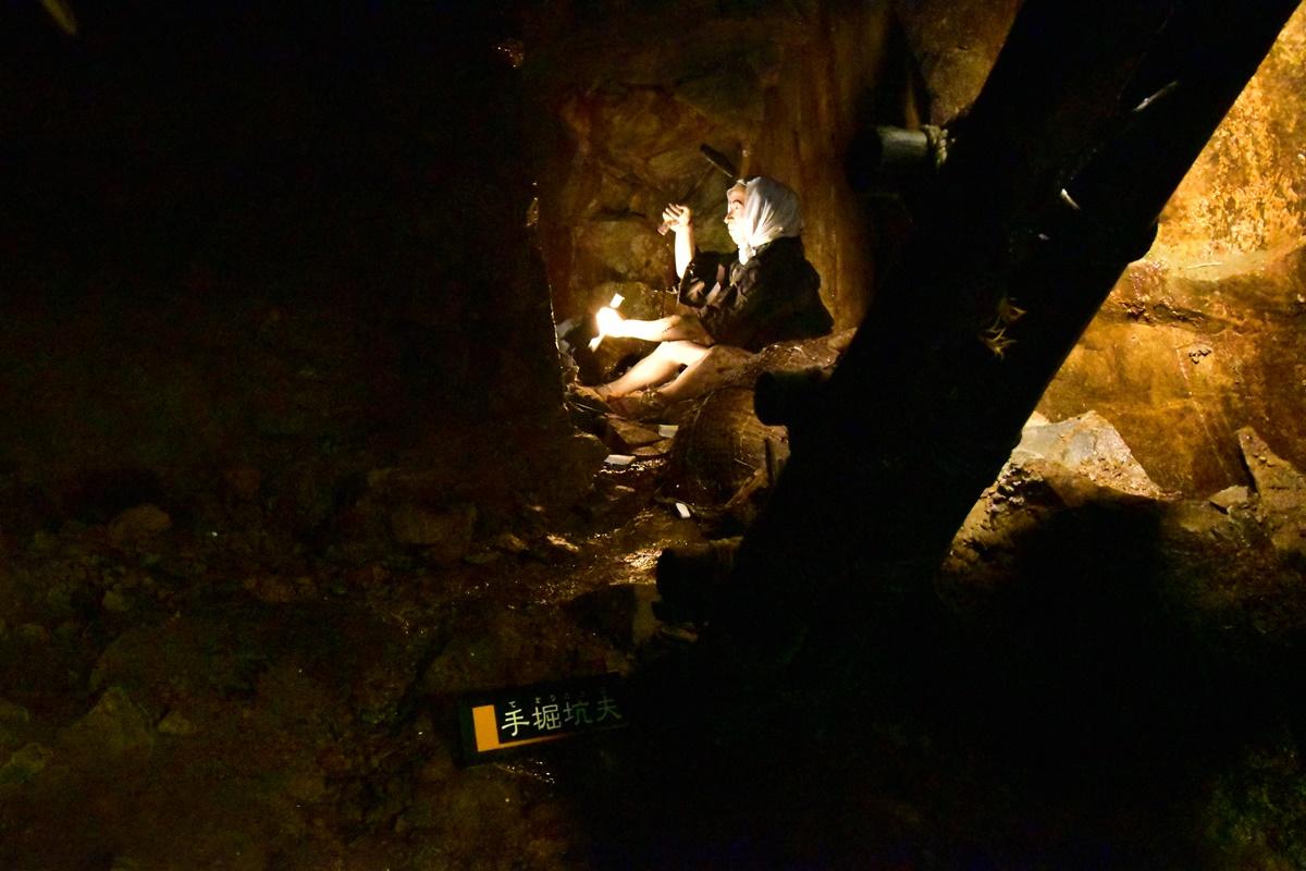 足尾銅山観光 銅山坑道を見学 江戸時代の鉱夫