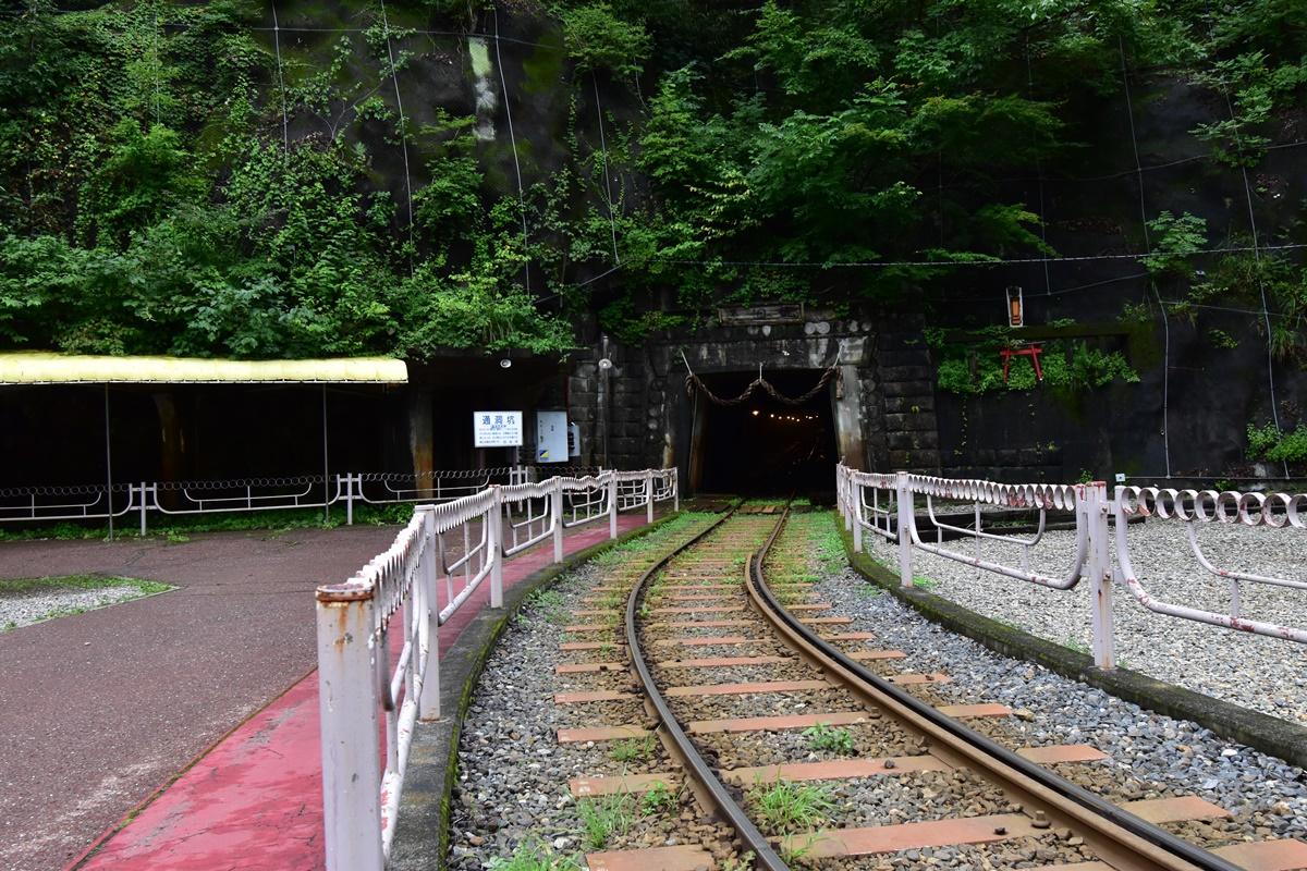 足尾銅山観光 トロッコ電車 入坑