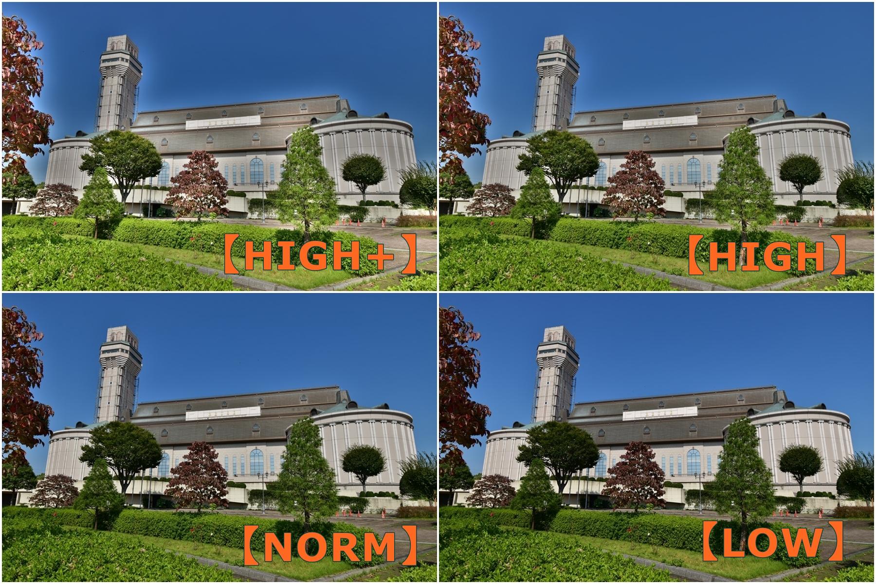 HDR ハイダイナミックレンジ 比較写真