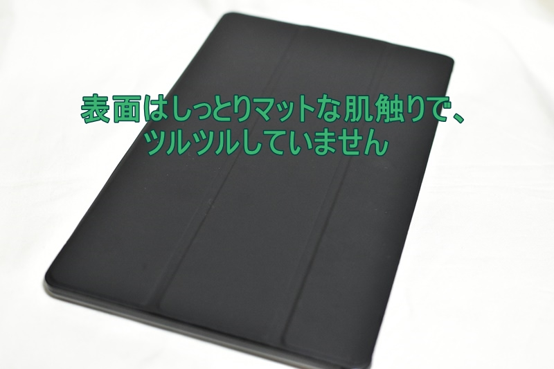 IVSO Fire HD 10 タブレット ケース