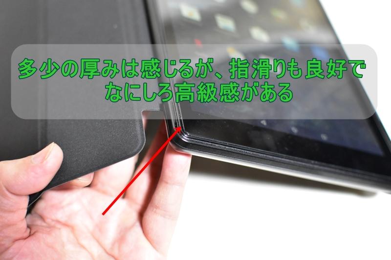 ELTD Fire HD 10 ガラスフィルム