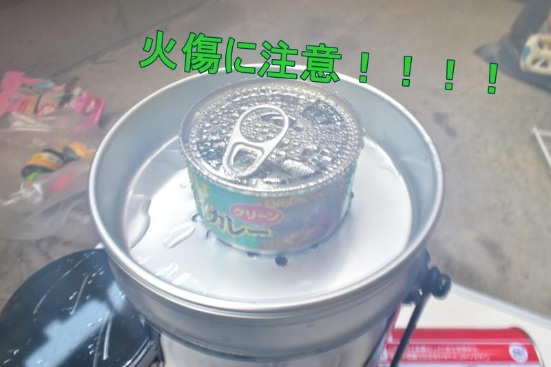 飯盒の中ぶたでスチーム加熱した缶詰