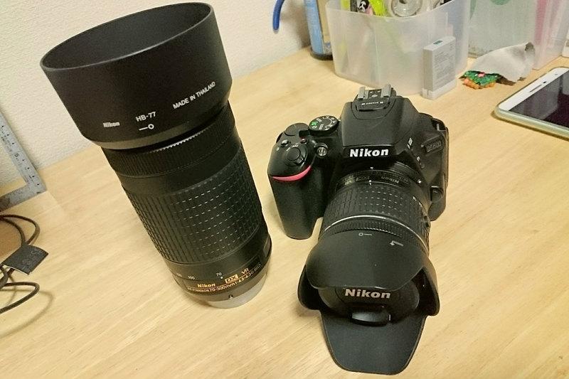 Nikon D5600 ダブルズームレンズキット