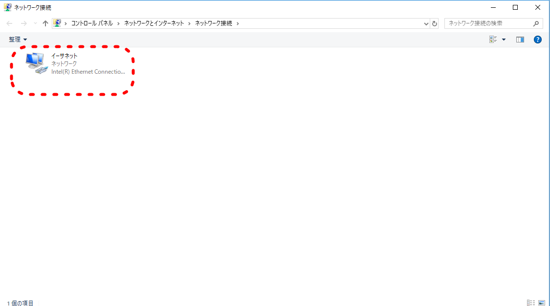 自作ゲーミングPCにLANドライバをインストール